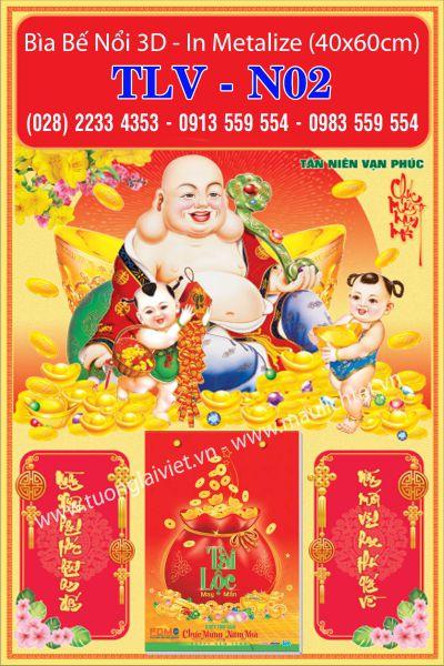 Bìa Lịch Bế Nổi Phú Quý An Khang
