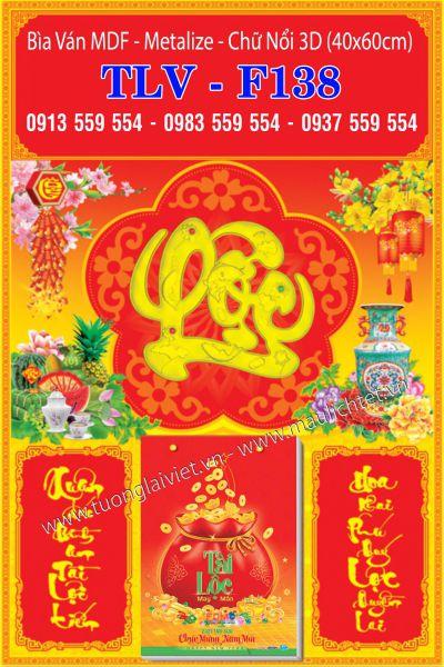 Bìa Chữ Nổi 3D Tài Lộc Vinh Hoa